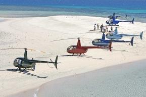 Helibiz Helicopter Safaris